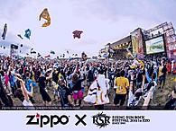 Zippoup